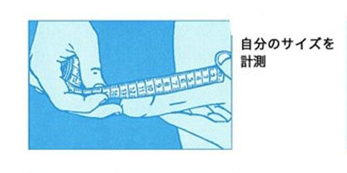 牽引型ペニス増大器具付け方1